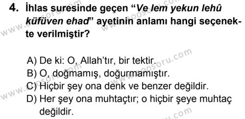 Din Kültürü ve Ahlak Bilgisi 5 Dersi 2012 - 2013 Yılı 1. Dönem Sınavı 4. Soru